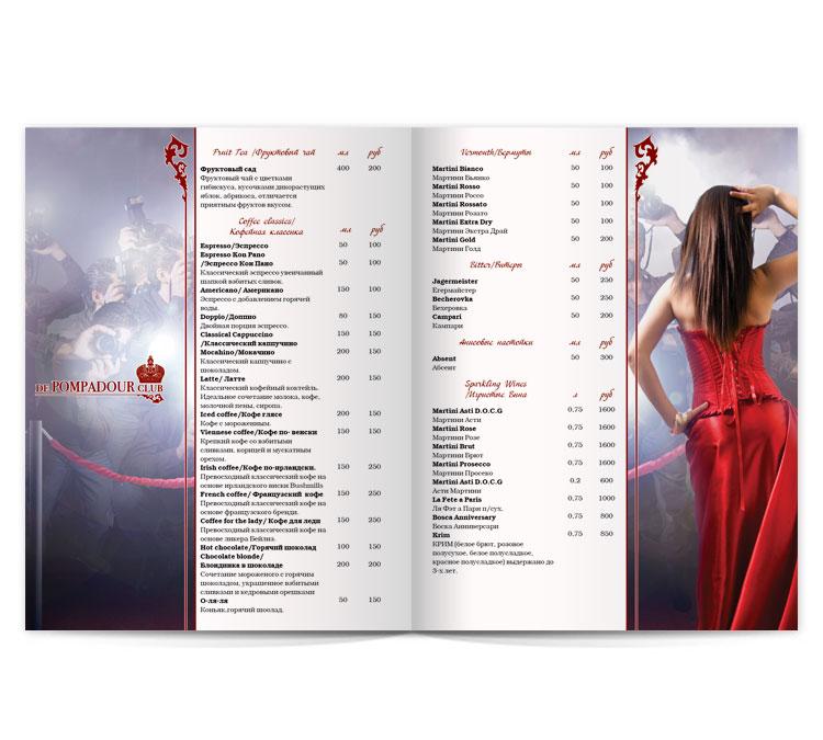 menu-dlja-kluba