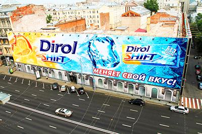 banner-dirol