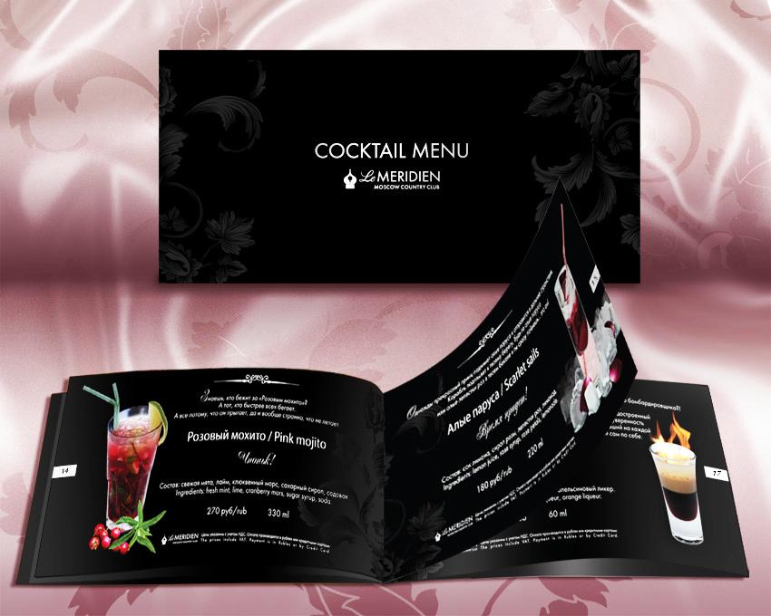 menu-kafe-restorani