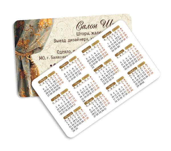 Izgotovlenie-pechat-kalendarei