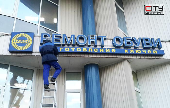 remont-svetovoi-viveski-s-zamenoi-svetodiodov