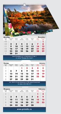 kalendar-trio-perekidnoy-spigel