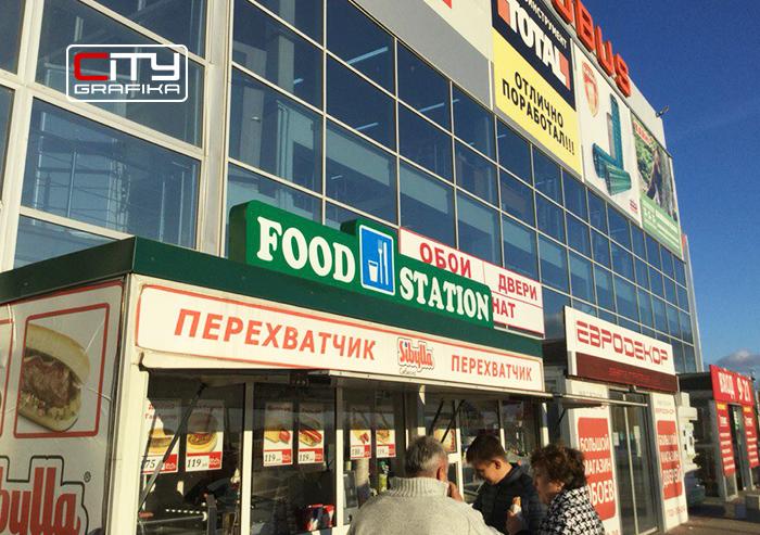 korob-dlya-kafe-2