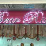 bear-richi-%d0%bd%d0%b0-%d1%81%d0%b0%d0%b9%d1%82