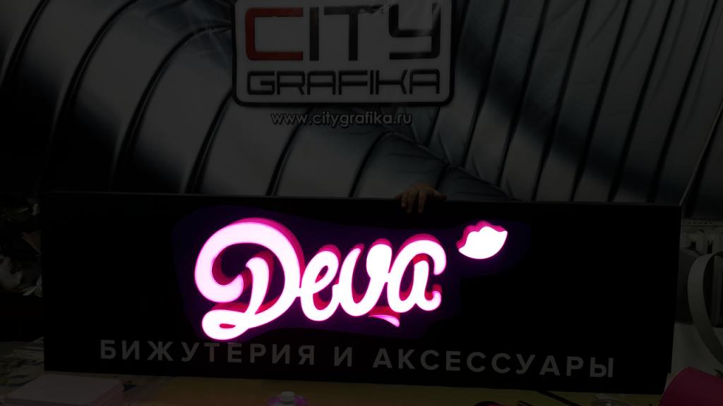 svetivaya-viveski-izgotovlenie-spb