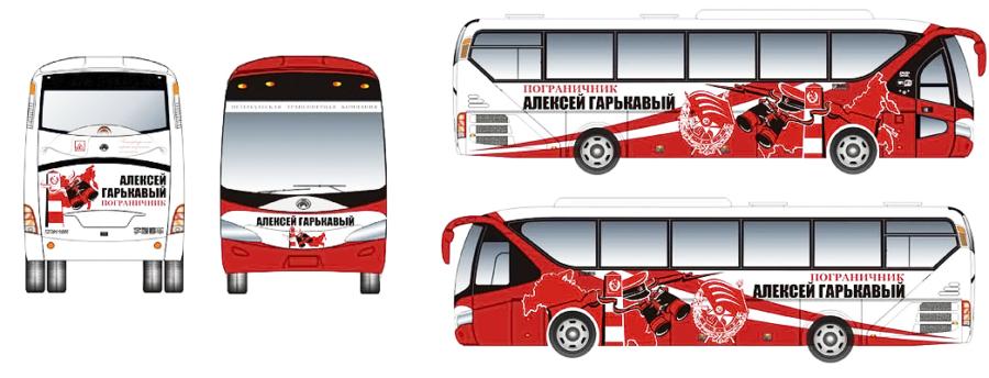 brendirovanie-avtobusa