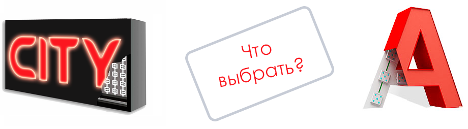 svetovie_koroba_ili_bukvi