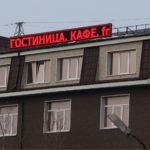 beguschaya-stroka