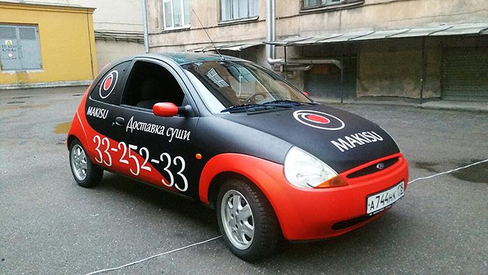 okleika-avto-ford-ka