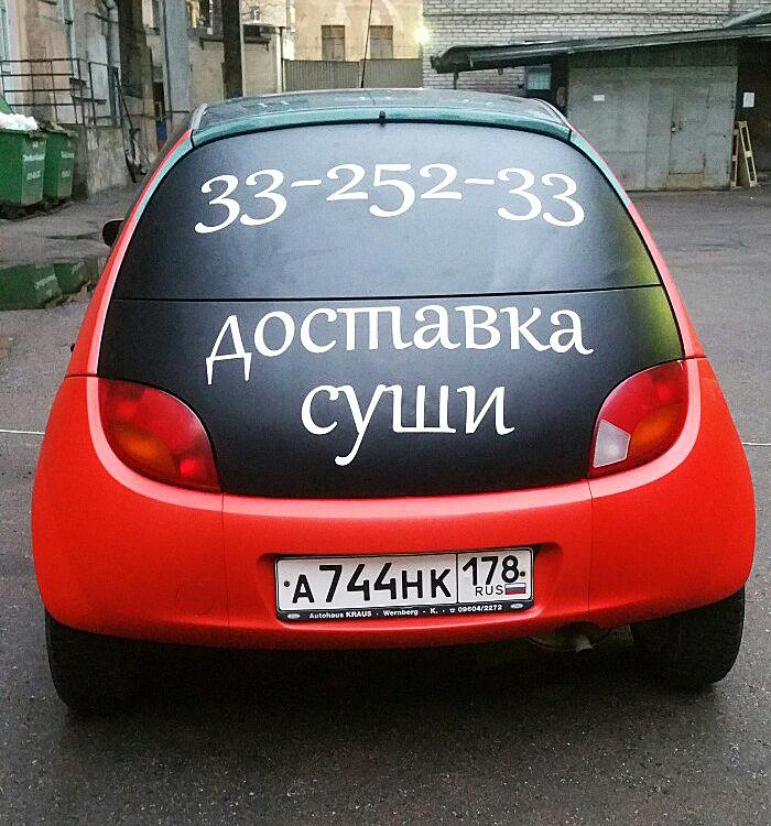 okleika-avto