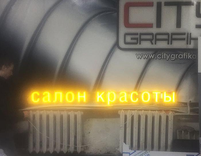 reklamnaya-viveska-spb