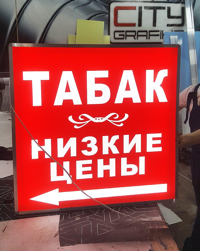 svetovaya-konsol-dvuhstoronnyaya