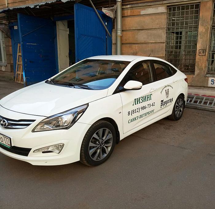 Brendirovanie-avtomobilya-Honda-Civic-VIII