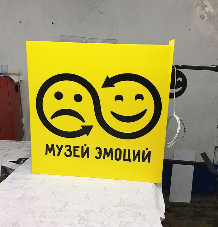 Izgotovlenie-konsoli-dlya-muzeya-v-spb