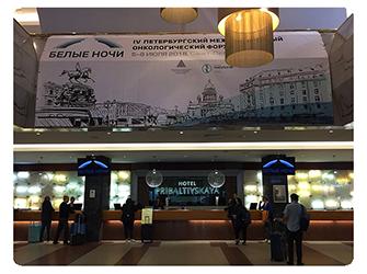 Belie-nochi-2018-sankt-peterburg-spb