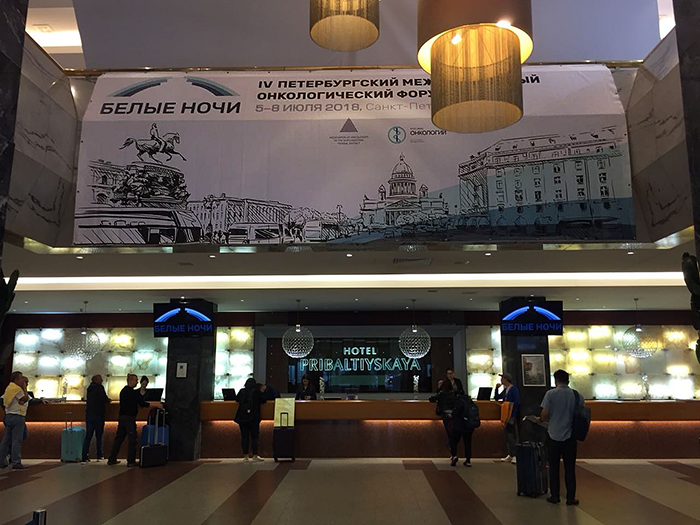 Belie-nochi-2018-sankt-peterburg