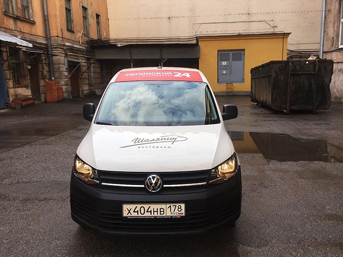 Brendirovanie-avto-Volkswagen-Caddy-III-v-spb