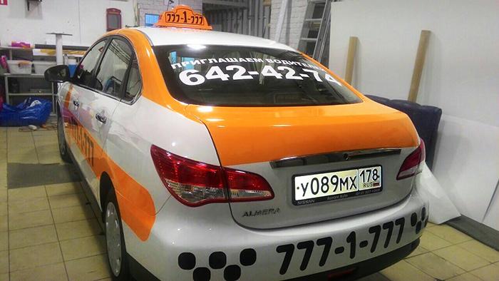okleika-avto-pod-taksi