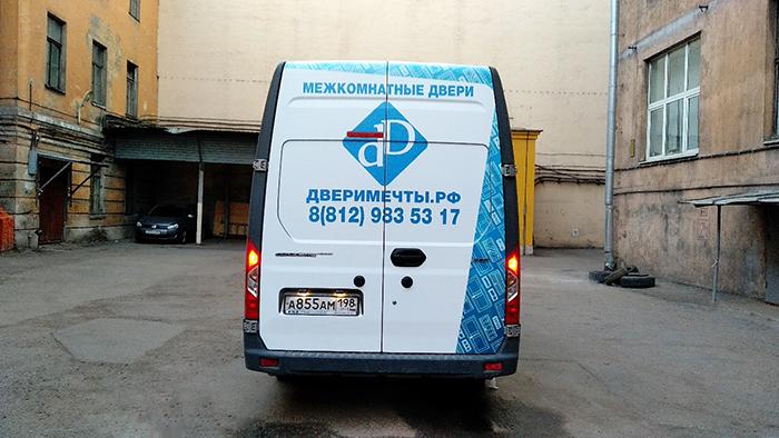 okleika-gazeli-v-spb