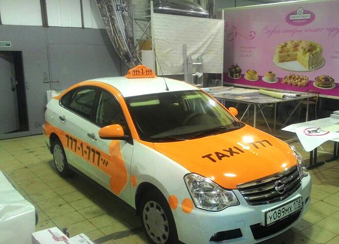 okleika-taksi-plenkoi