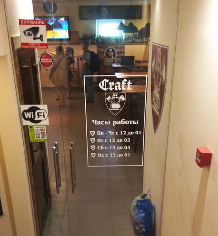 okleika-vhoda-dveri