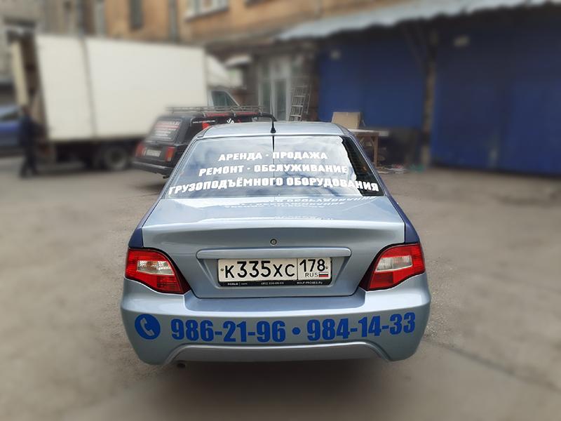 Оклейка на авто номер телефона и сайт в Санкт-Петербурге