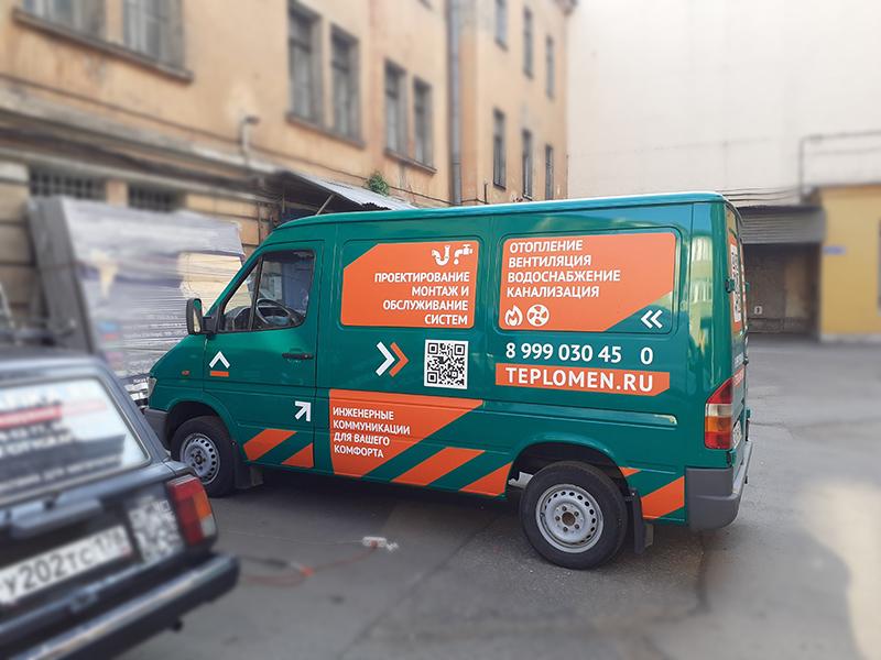 Оклейка зеленой пленкой фургон в Питере