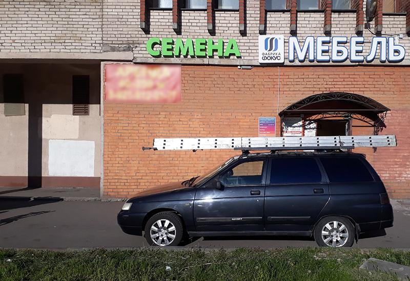 Изготовление зеленых объемных букв для магазина в Санкт-Петербурге