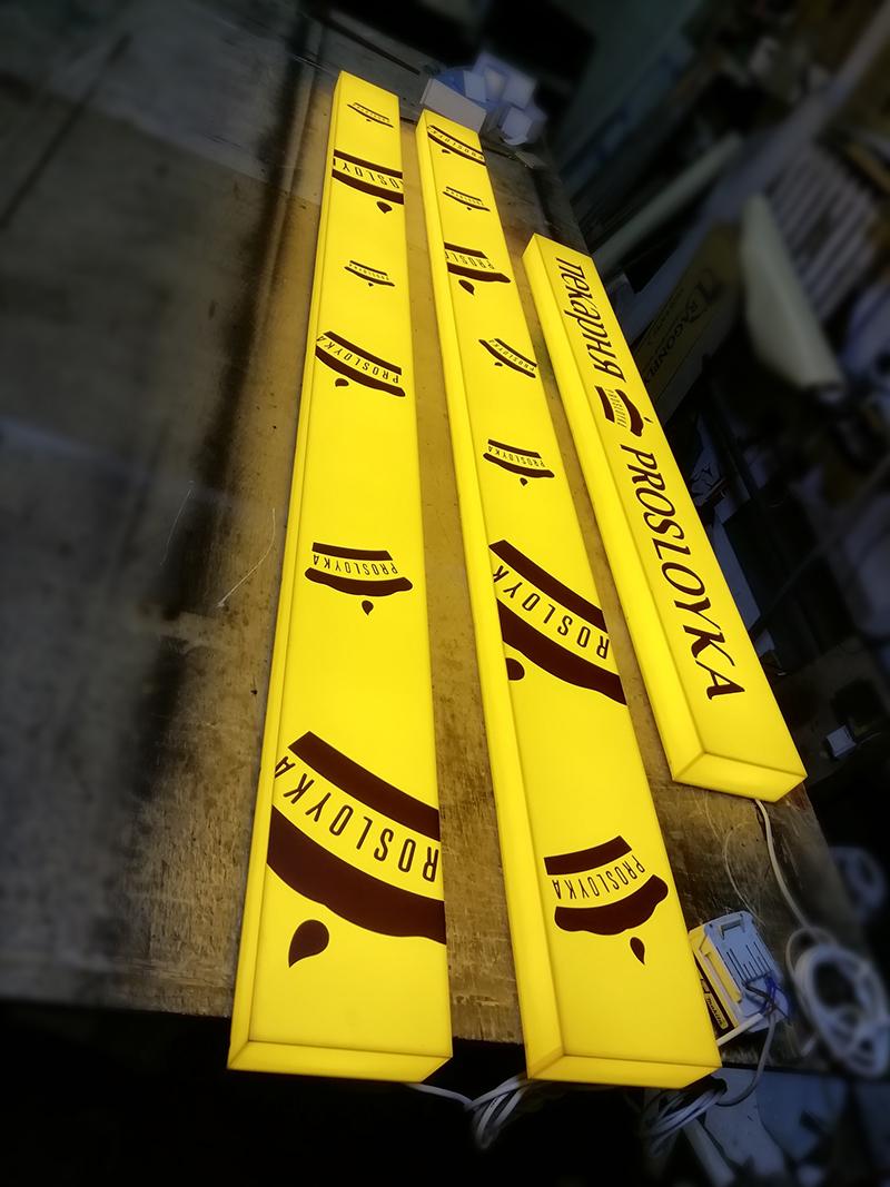 Изготовление желтого светового короба