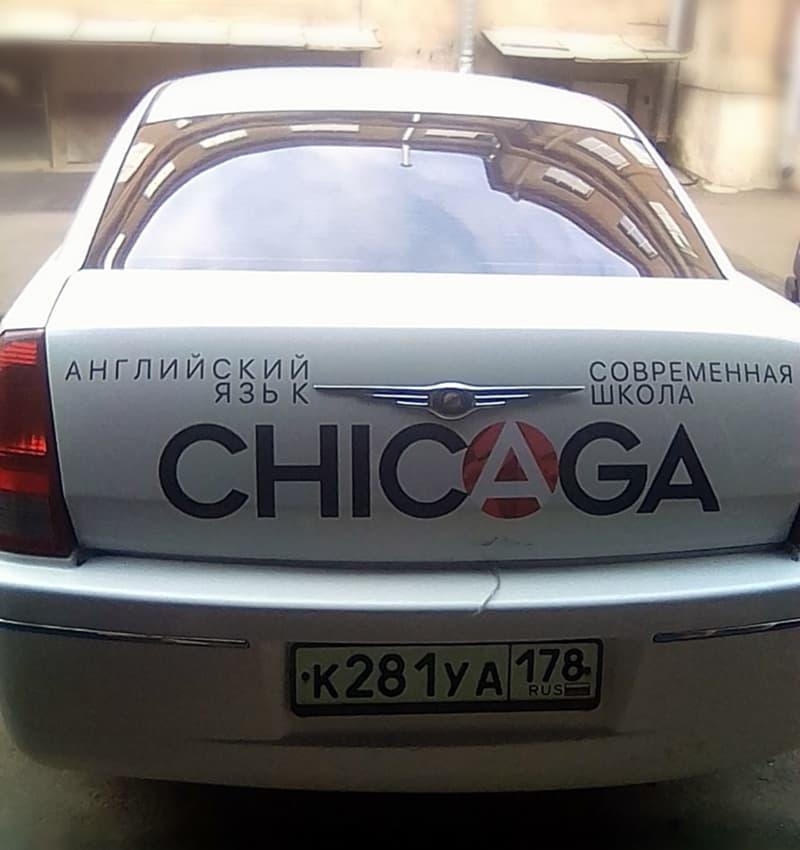 Оклейка пленкой лимузин в Санкт-Петербурге (СПБ)