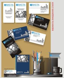 design-reklami