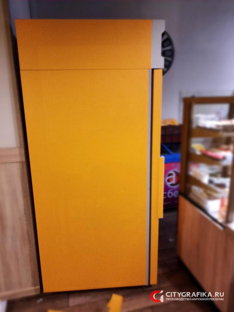 Брендирование холодильного пленкой