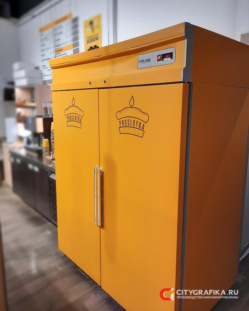 Оклейка холодильного пленкой