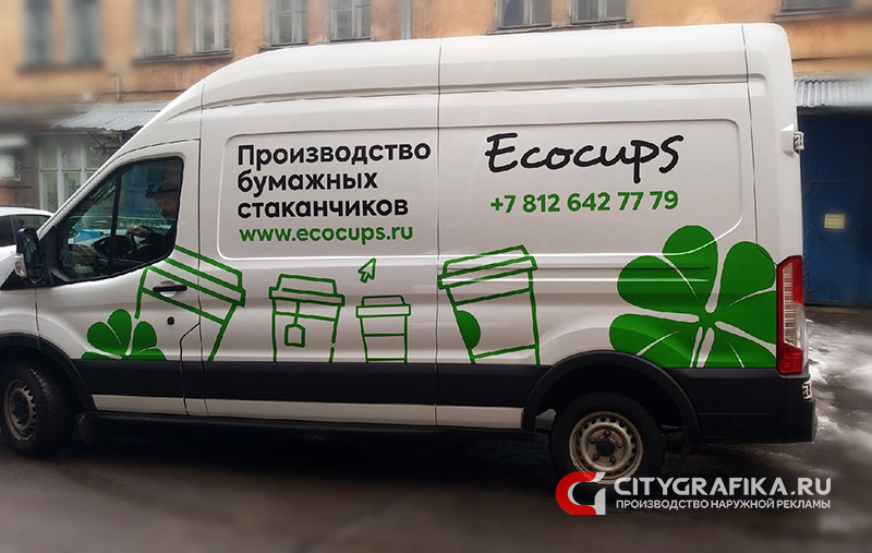 Брендирование микро автобуса рекламной пленкой