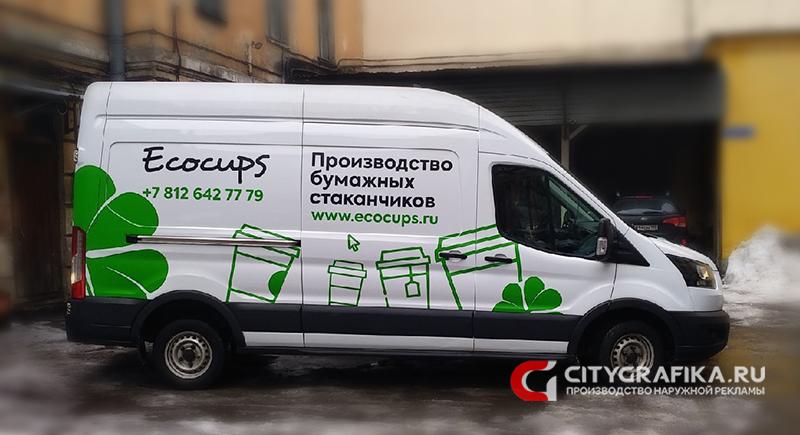 Оклейка микро автобуса рекламной пленкой в Санкт-Петербурге (СПБ)