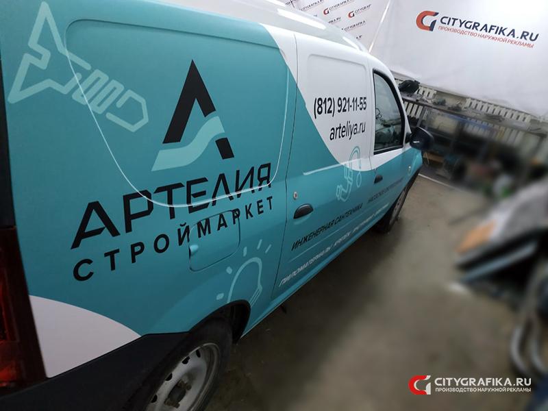 Автомобильное оклейка рекламной пленкой в СПБ