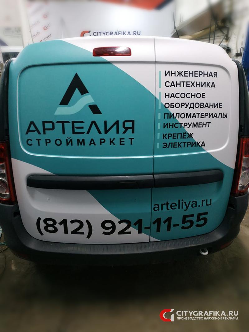 Автомобильное брендирование рекламной пленкой в Санкт-Петербурге (СПБ)