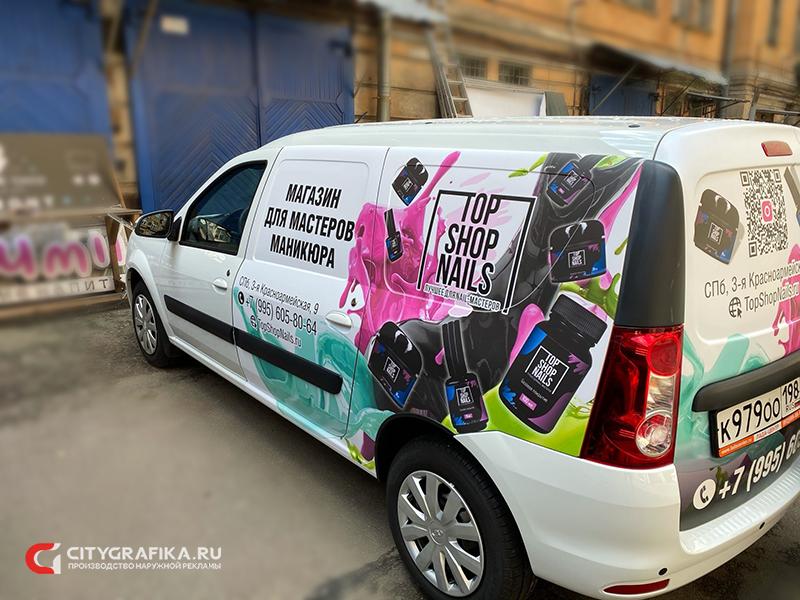 Брендирование авто Лада Ларгус с создание макета в Санкт-Петербурге