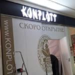 Obemnie-bukvi-s-licevoi-podsvetkoi-dlya-magazina