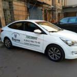 Okleika-avto-Honda-Civic-VIII