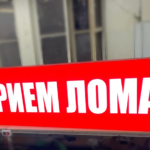 Изготовление красного короба в Санкт-Петербурге
